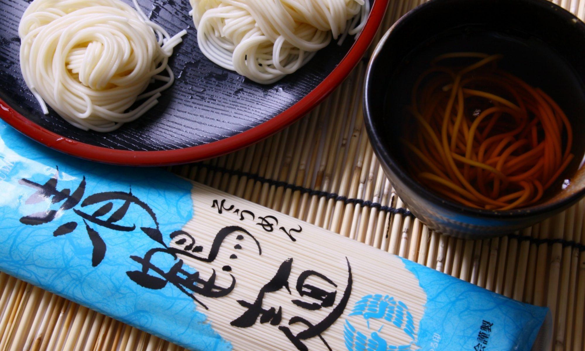 (有)佐藤製麺